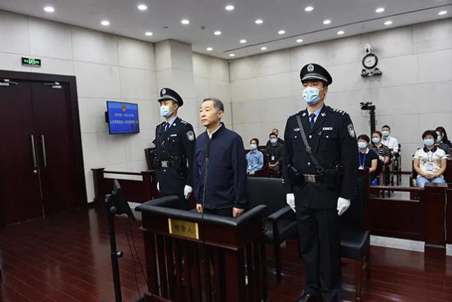 辽宁政协原副主席刘国强被控受贿3.5亿元 曾花巨资买官被骗