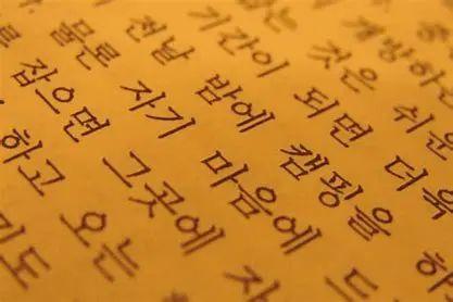 ▲15世纪,朝鲜半岛发明的谚文,20世纪成为当地的官方文字