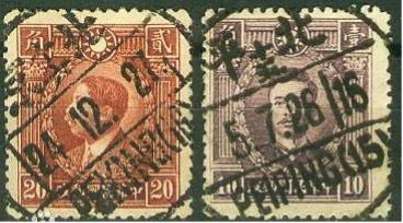 拼写不同的北京和北平邮戳。《京城印记》插图。