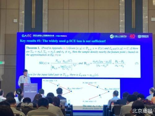 同盾人工智能研究院院长李晓林:数据孤岛是制约AI发展的重要阻碍