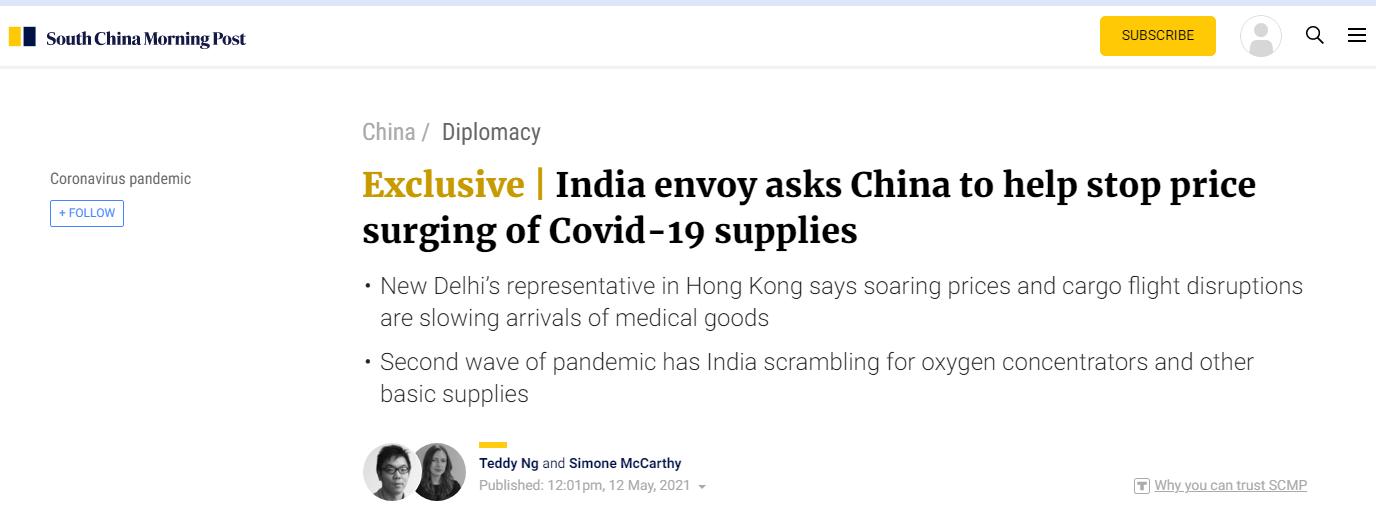 万博体育:港媒:印度驻香港总领事希望中方帮助抑制防疫物资价格上涨