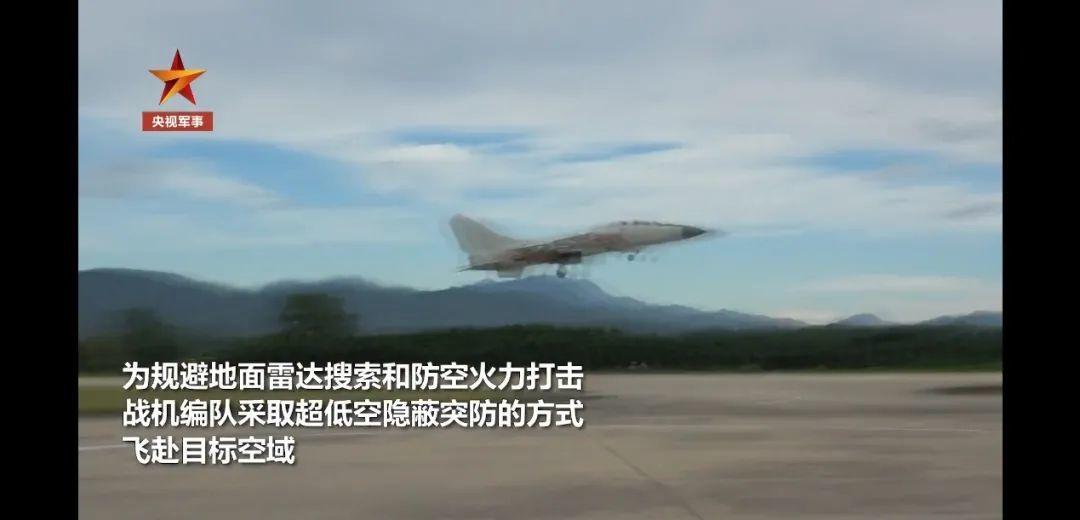 央视军事的视频截屏