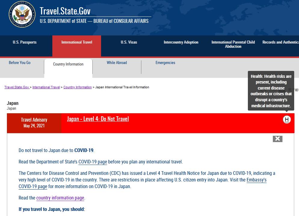 美国务院网站截图