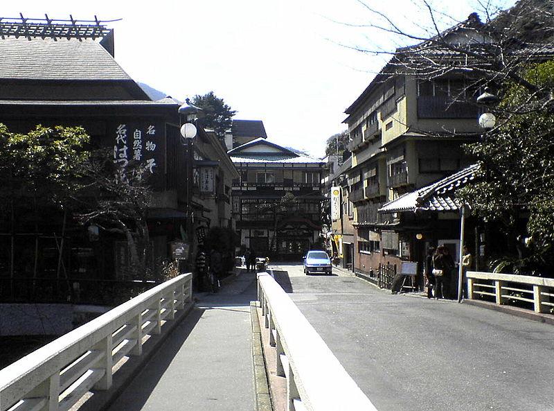箱根汤本温泉街