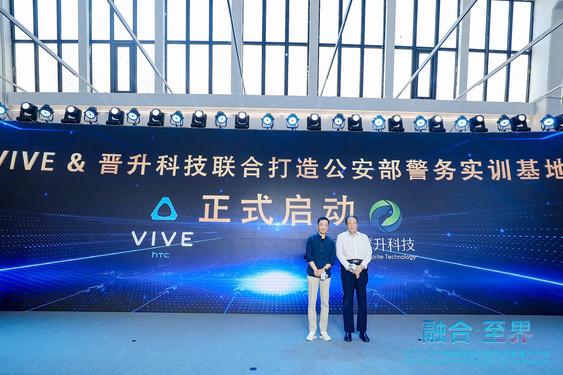 HTC VIVE助力多领域