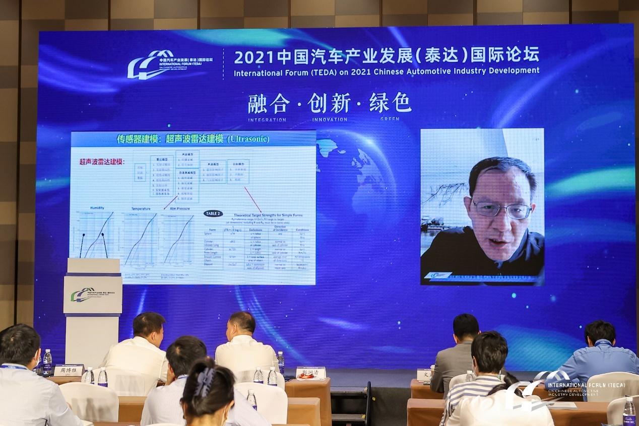 北京航空航天大学教授、中国人工智能学会智能驾驶专委会主任邓伟文:汽车自动驾驶仿真测试的关键技术