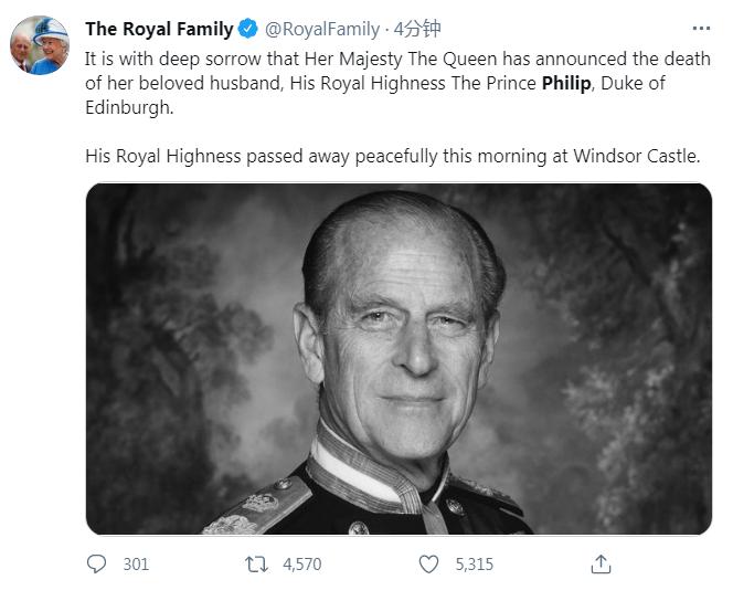 英國王室4月9日在推特上發布菲利普去世的消息。