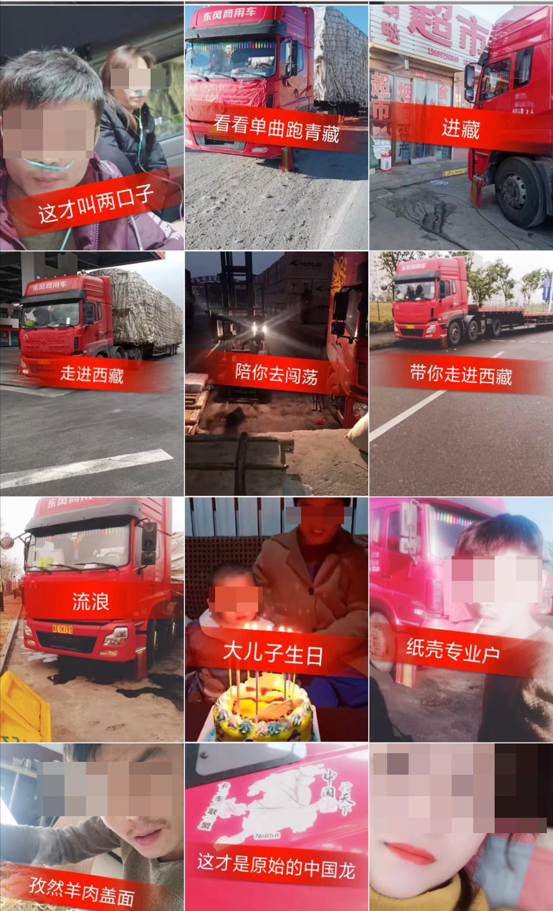 倪万辉生前发的部分快手视频截图。