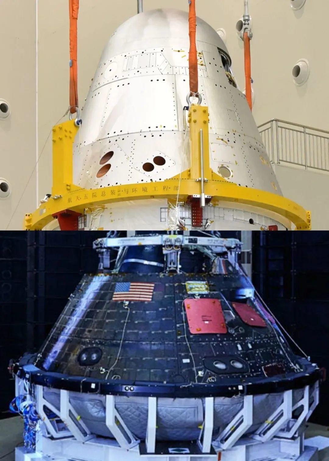 肩负登月使命的两型飞船返回舱对比