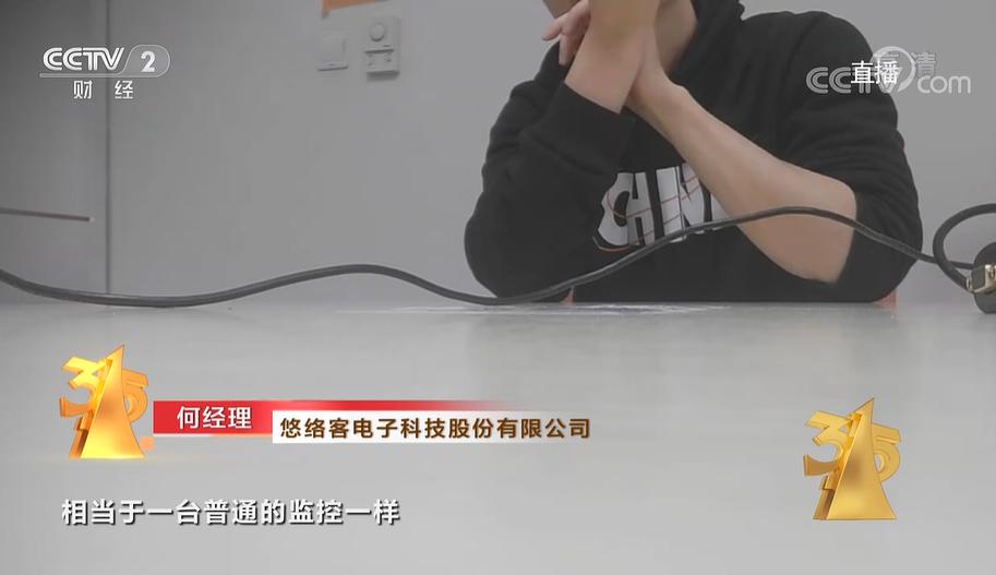 """""""人脸识别""""遭央视315曝光:新零售人工智能服务商悠络客在列"""