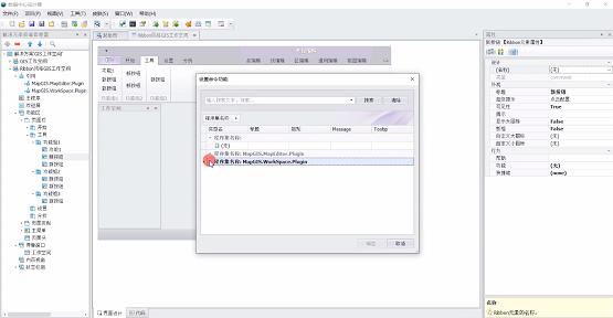 "MapGIS""框架+插件""开发模式:让你轻松应对GIS开发!"