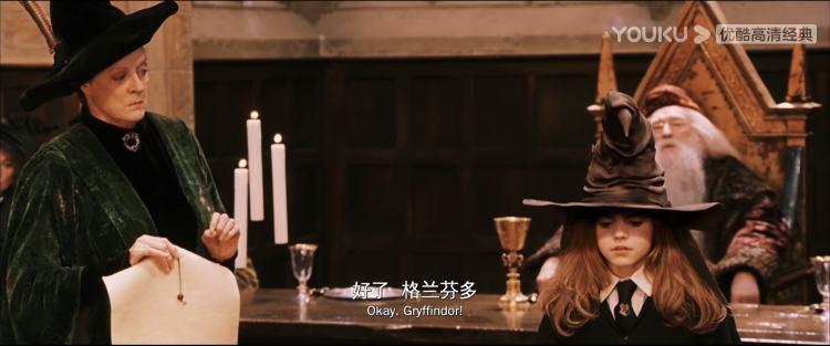 """格兰芬多是赫敏的""""第一志愿""""/《哈利·波特与魔法石》电影截图"""