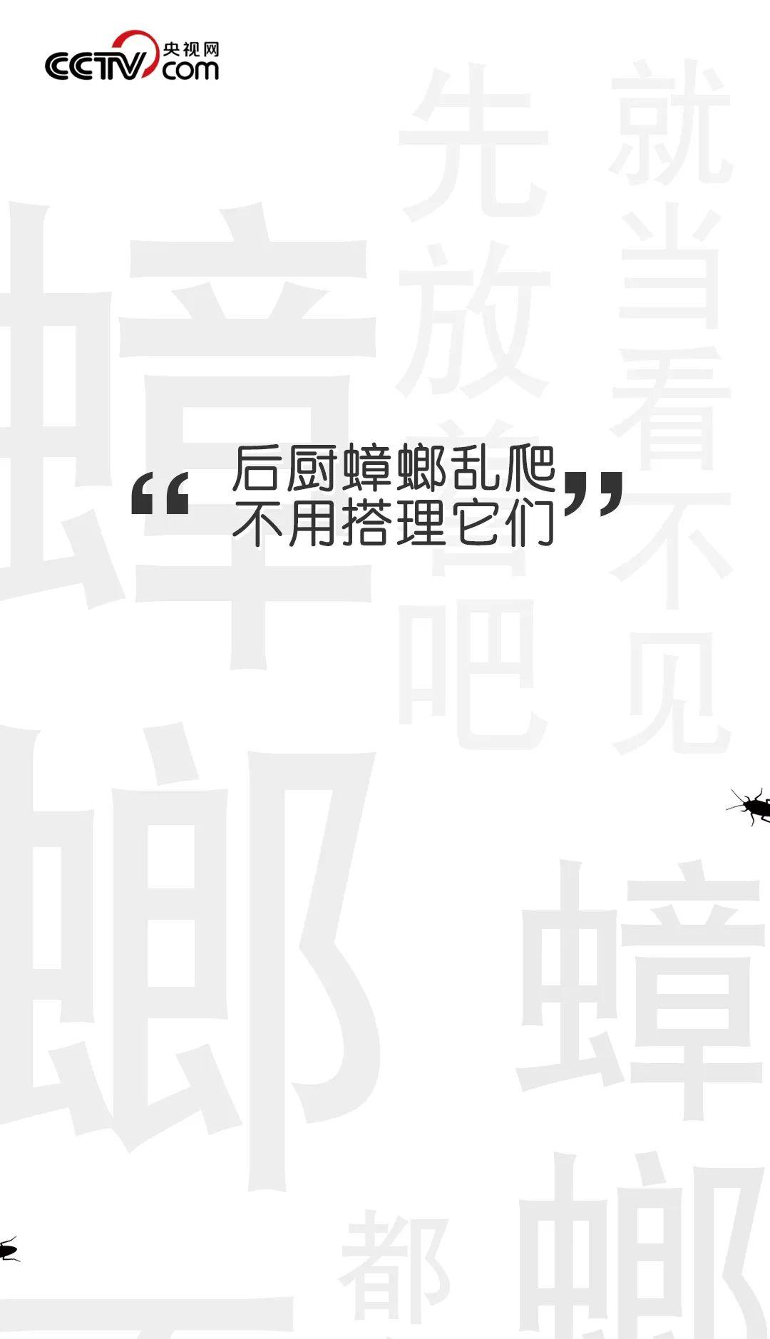 """央視:""""奈雪的茶""""為何經不住""""查""""?"""