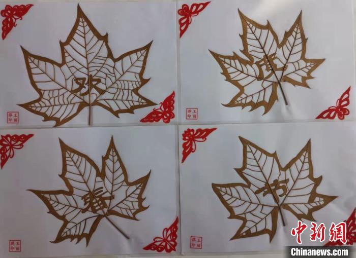 图为王丽萍的剪纸作品。王丽萍供图