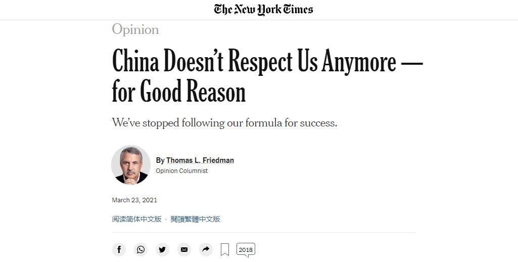 托马斯·L·弗里德曼评论原文。来源:纽约时报