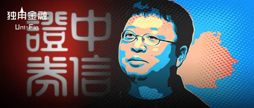 """罗永浩怒撕中信证券""""耍流氓"""",金石投资跌落神坛"""