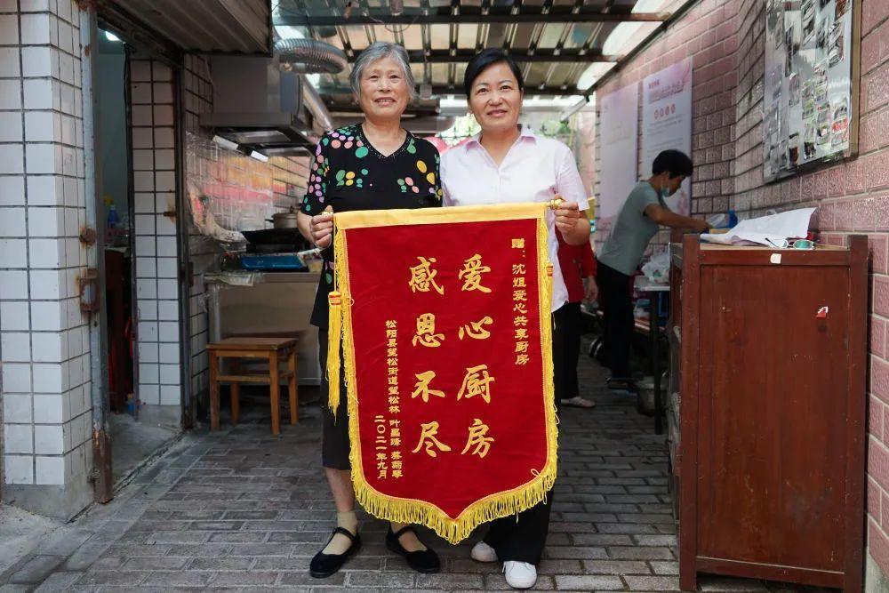 9月9日,患者家属给沈姐爱心共享厨房送来锦旗。新华每日电讯记者林光耀摄