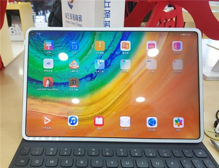 ▲华为 MatePad Pro 2019/Pro 5G 2020