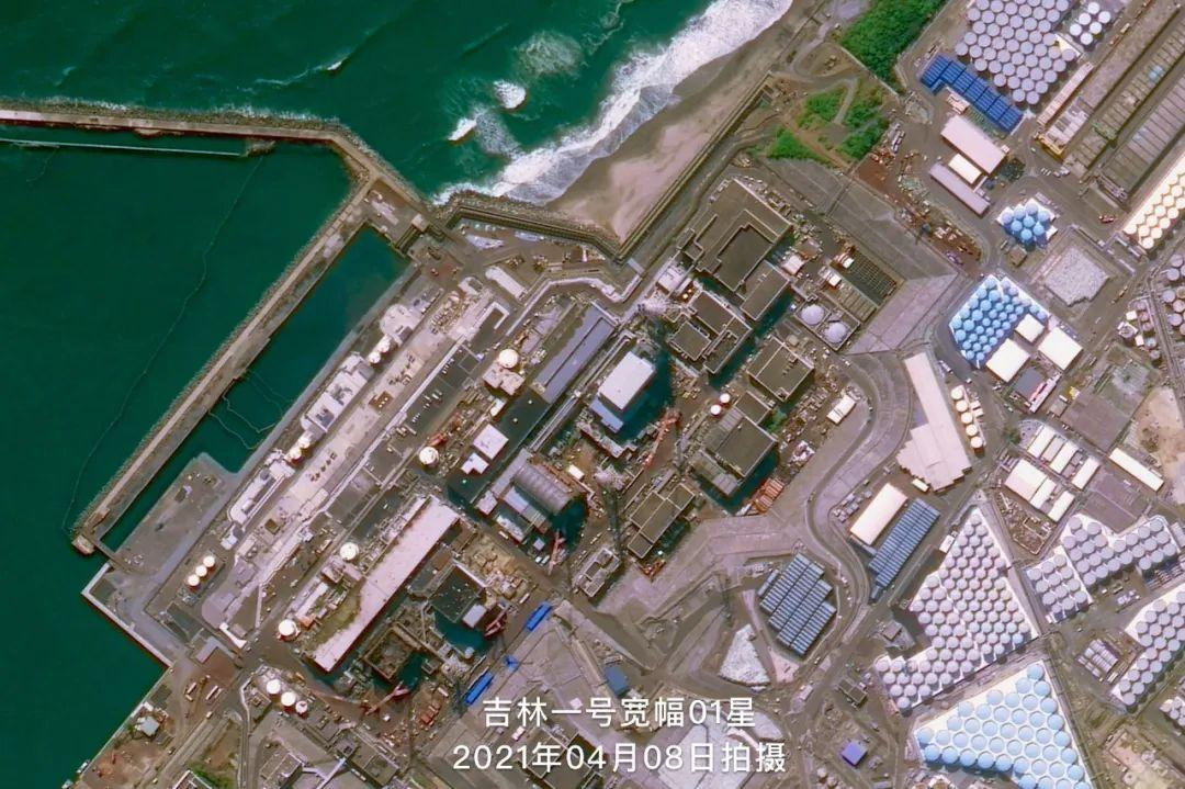 图:2021年04月08日,吉林一号卫星拍摄的日本福岛第一核电站3号反应堆