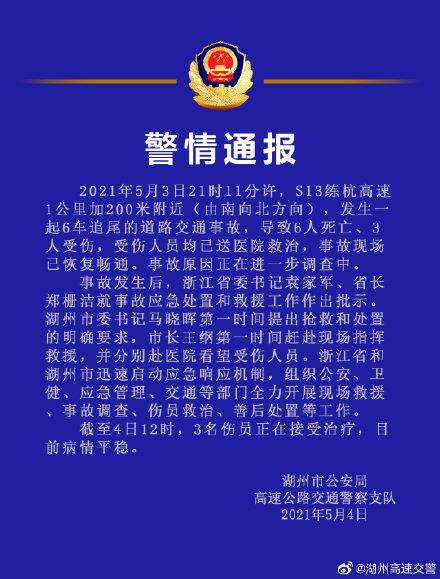 大足区政府网_ppkao考试资料网_中国dj舞曲网