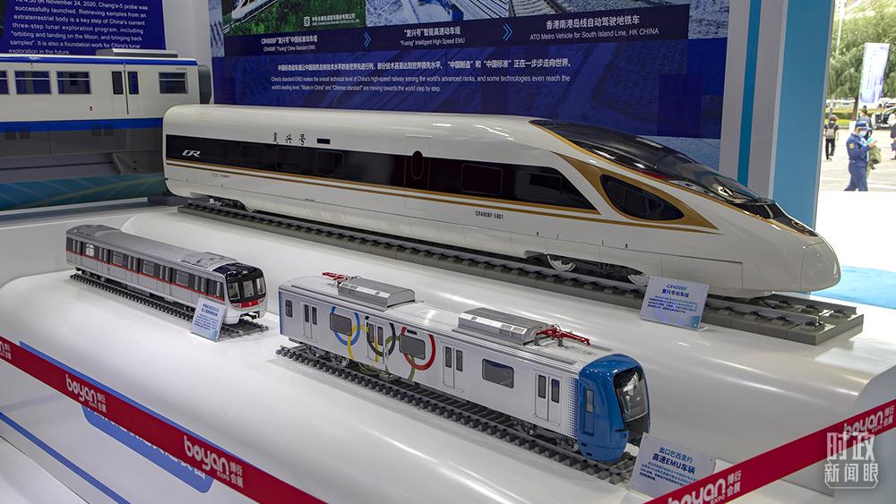 △2021年9月23日,吉林长春,第13届中国—东北亚博览会科技创新主题馆展出的车辆模型。(图/视觉中国)