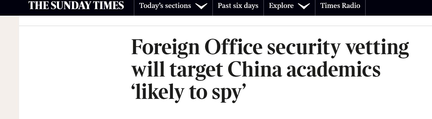 """《星期日泰晤士报》:英国外交、联邦和发展办公室将对""""可能当间谍""""的中国学者进行安全审查"""