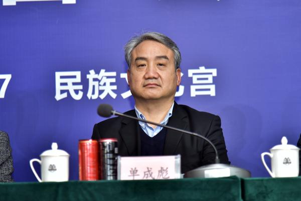 2021世界非遗传承人大会筹备会在北京民族文化宫举行插图(3)