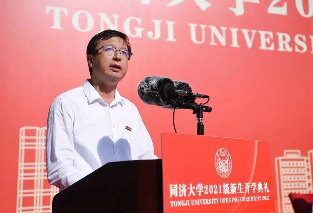 同济大学校长陈杰在开学典礼上致辞。 图片来自同济大学微信公号