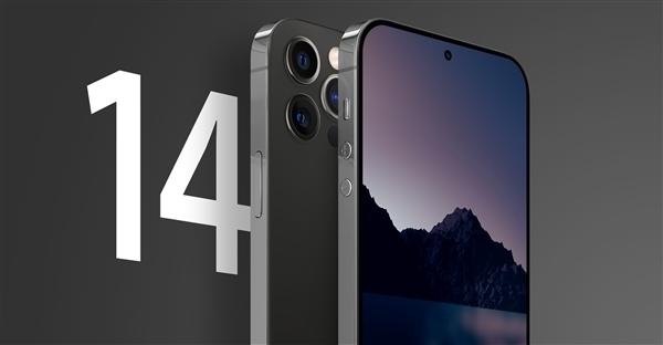 iPhone 14系列曝光:刘海屏、挖孔屏混搭