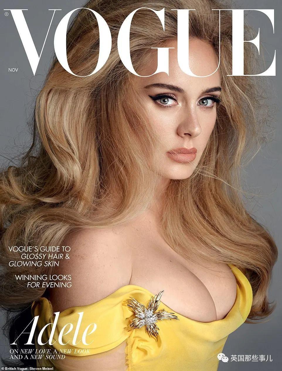 Adele减肥后惊艳Vogue封面!公开减肥经历:两年瘦了100磅,为了让自己更强
