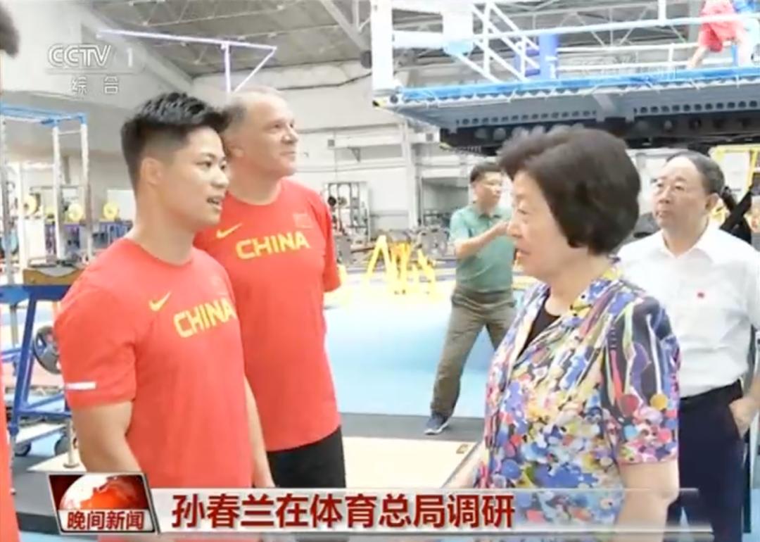 距东京奥运会仅剩1个月,孙春兰看望国家队,特意强调了这个问题