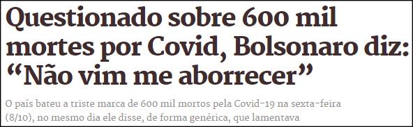 """巴西""""大都会""""新闻网报道截图"""