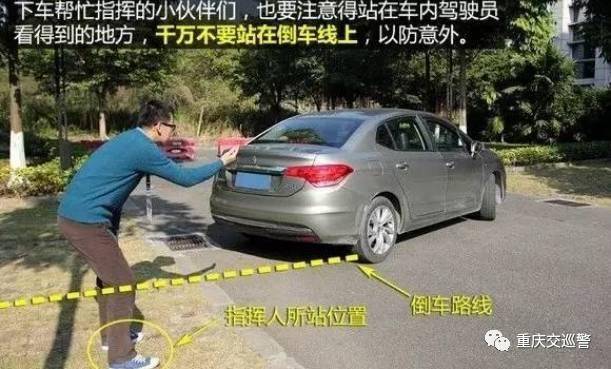 致命操作!女子倒车刮倒丈夫夹死自己…