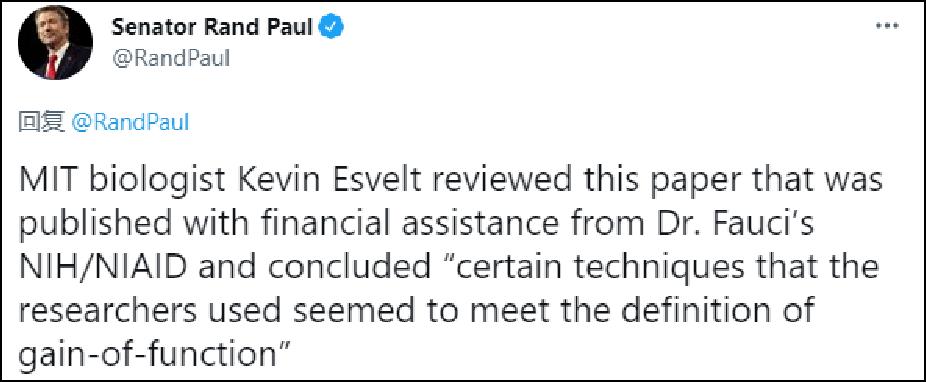 兰德·保罗在社交媒体上重申自己对福奇的指控