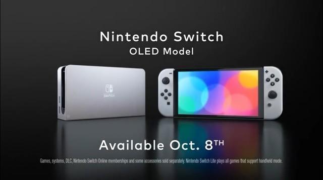 Switch深夜发布新机型,除了屏幕外几乎没变化!