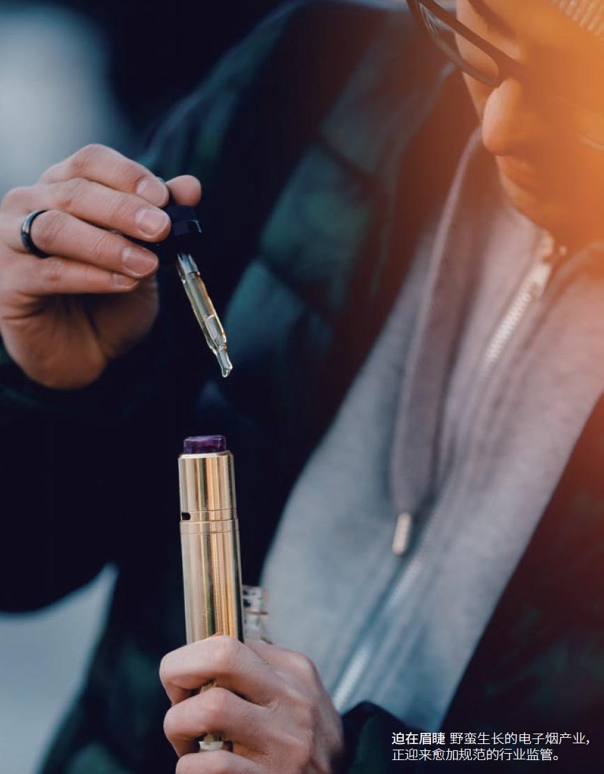 电子烟监管立法势在必行
