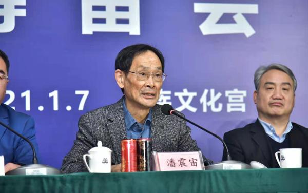 2021世界非遗传承人大会筹备会在北京民族文化宫举行插图(1)