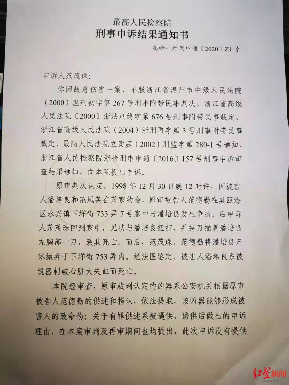 芳香树_一平米是多少米_赣州网站优化