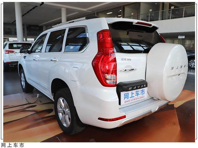 2020年下半年重磅SUV新车盘点这五款车值得拥有-图2