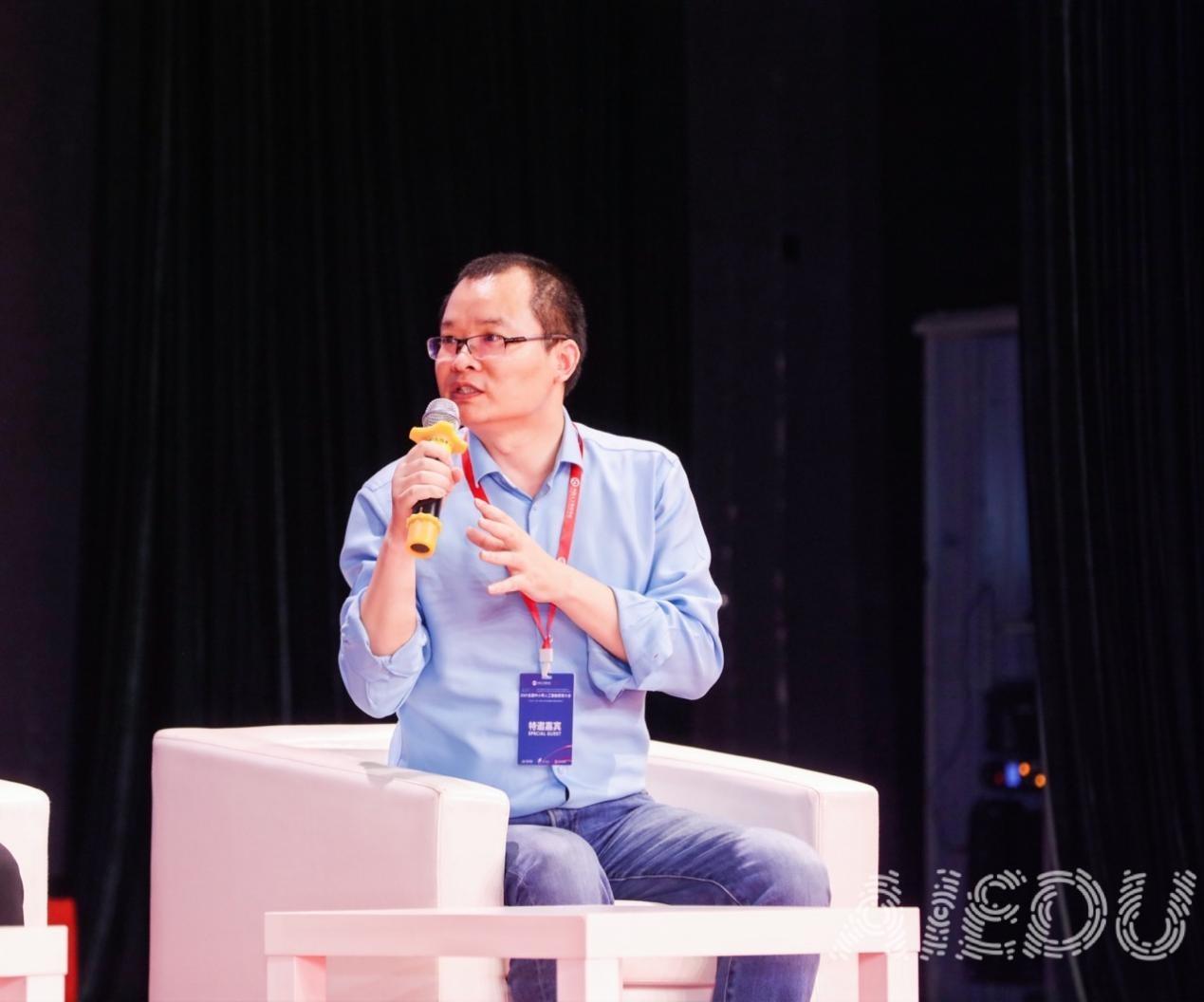 童程童美孙莹出席AIEDU大会,为中小学科技素质教育带来思考和解决方案