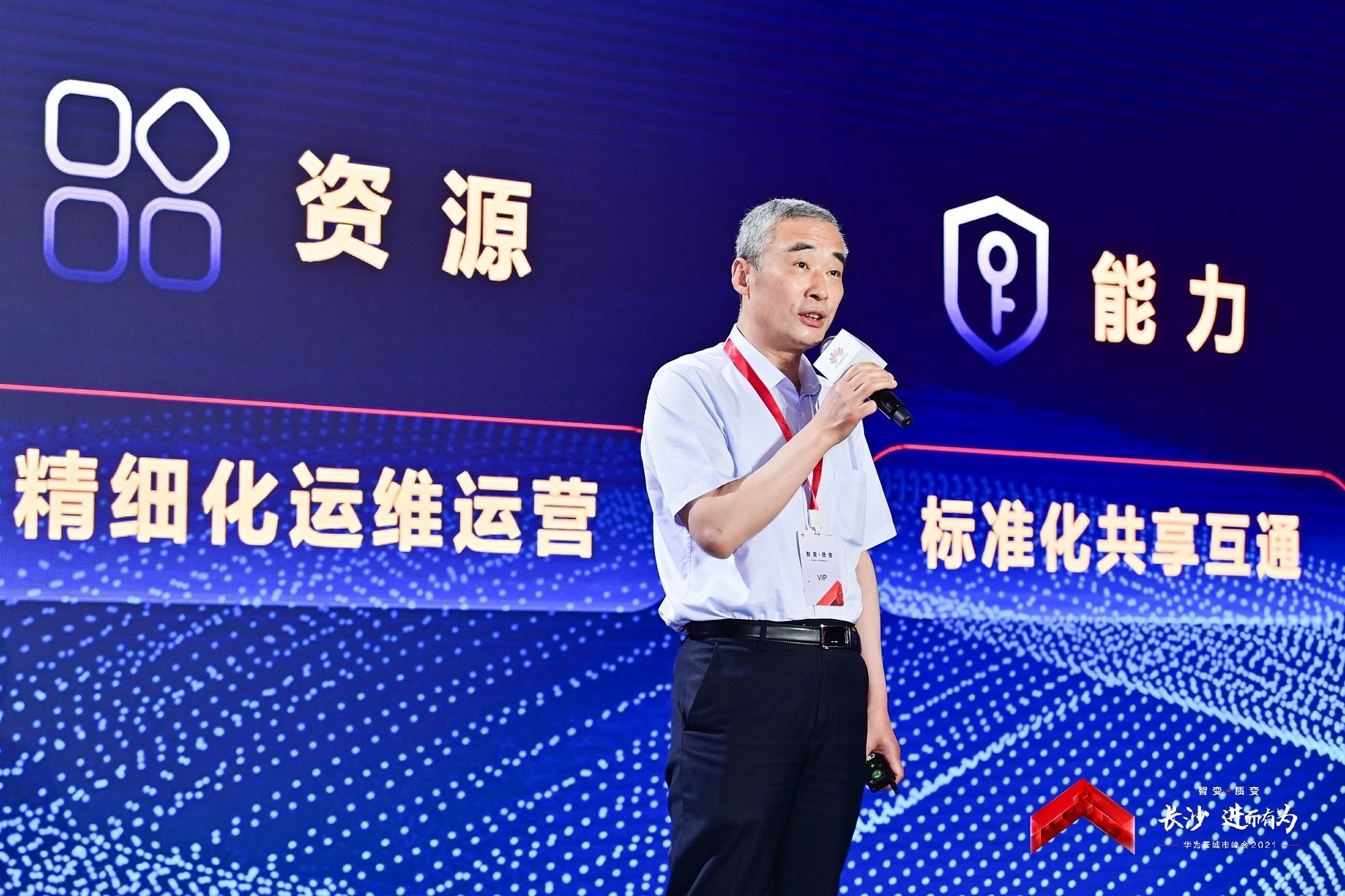华为云&中国信通院联合发布《数字政府云原生基础设施白皮书》