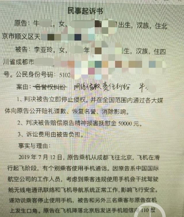 中兴网络机顶盒密码_云雕_桥的谚语