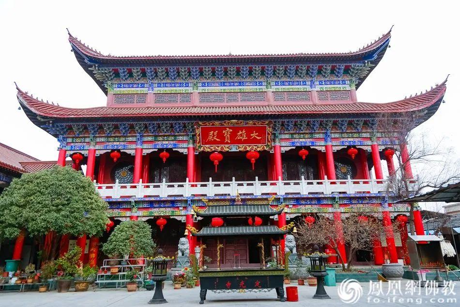 重新修建的定光寺大雄宝殿(图片来源:凤凰网佛教)