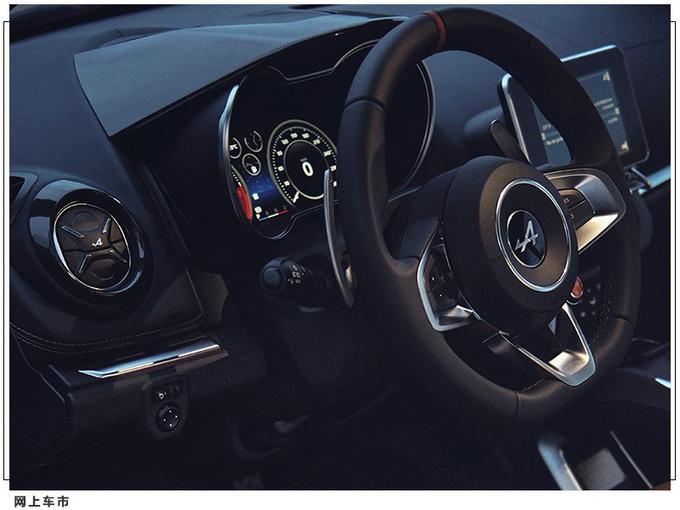 Alpine A110限量版价格曝光 搭1.8T/金色轮毂-图5