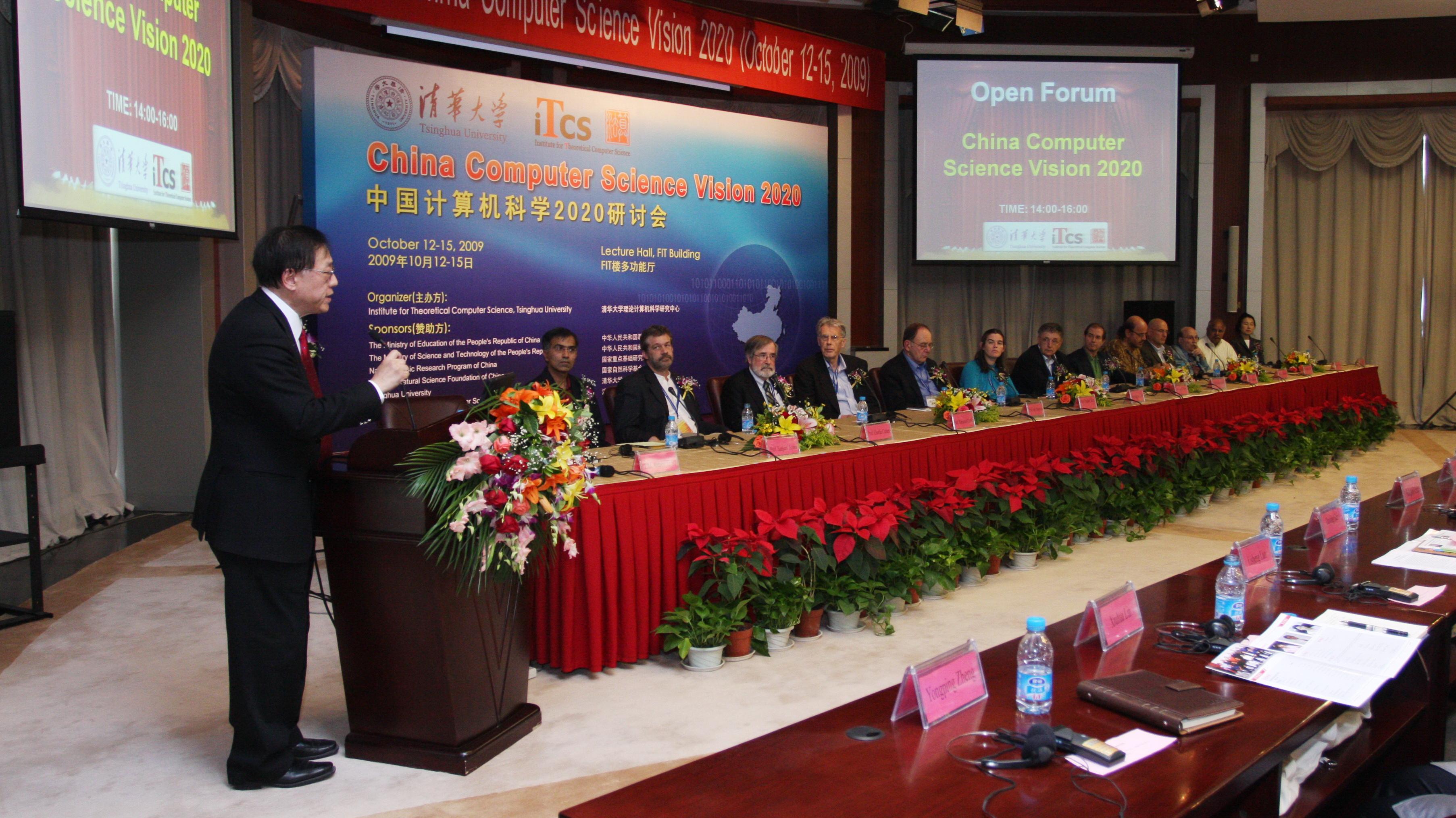 ↑2009年10月,姚期智在中国计算机科学2020研讨会上作报告。(清华大学供图)