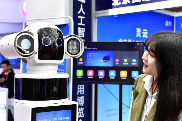新华财经|我国人工智能产业融资2020年超160亿美元