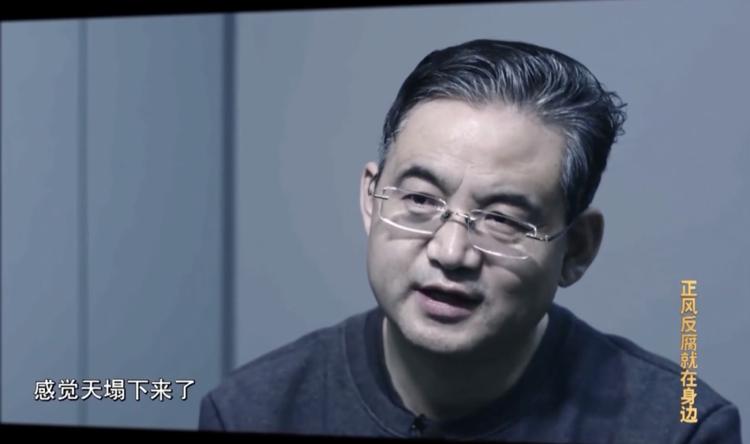 """青海原副省长文国栋将受审 收受""""隐形首富""""贿赂上千万"""