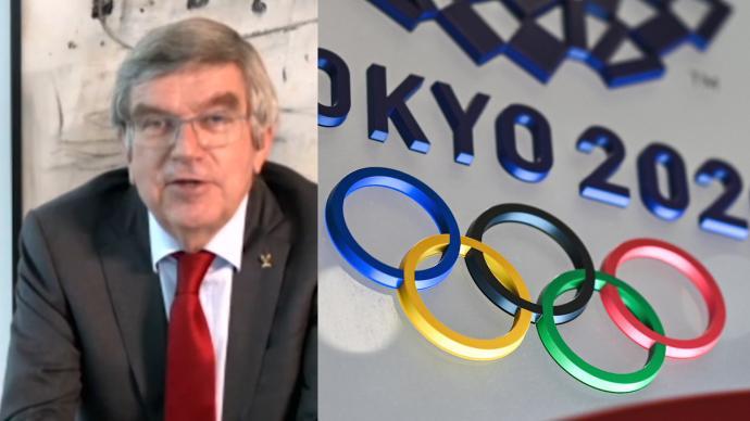 国际奥委会主席巴赫:对东京奥运会如期举办有信心
