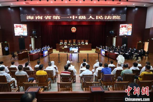 对抗地方党委政府! 海南32人家族式涉黑案宣判(图)