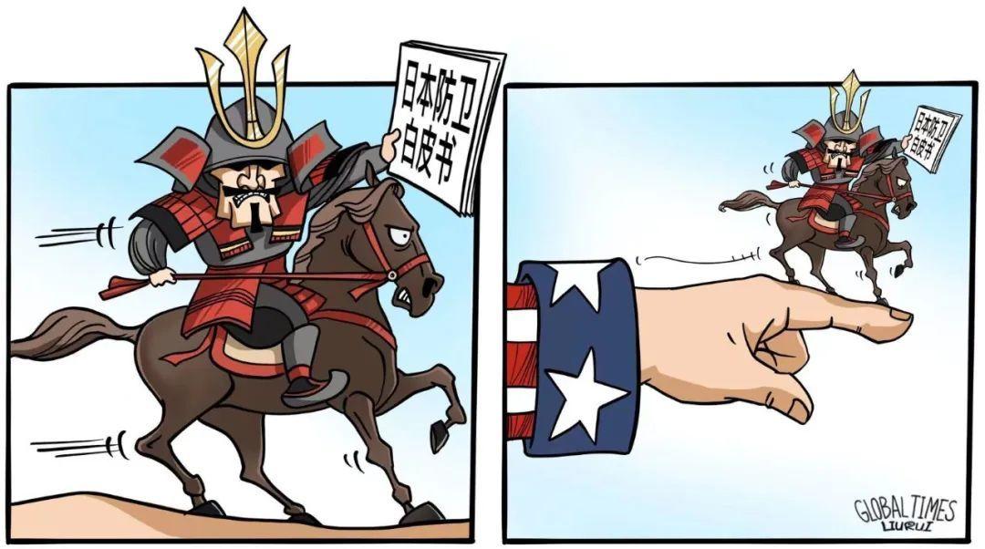 ▲ 日本防卫省发布的2021年版《防卫白皮书》封面一改以往樱花、富士山等柔和的观感,选取了一幅身着甲胄、执缰纵马的武士水墨画。